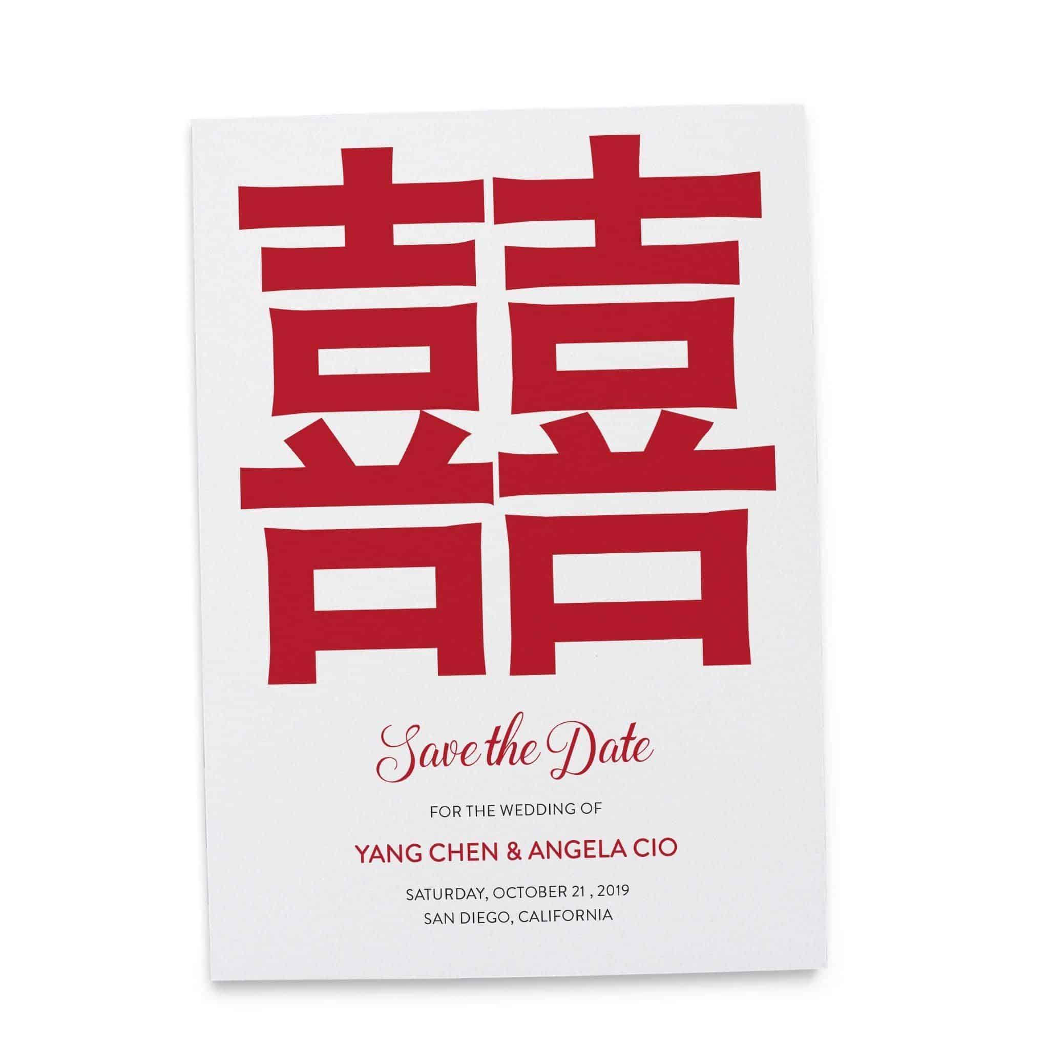 Chinese Save the Date Cards, Red Double Happiness Save the Date ...